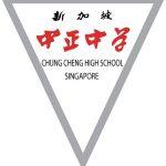 Chung Cheng High School (Yishun)